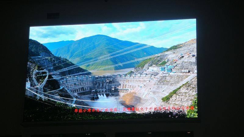 华能小湾水电站室内P6LED显示屏