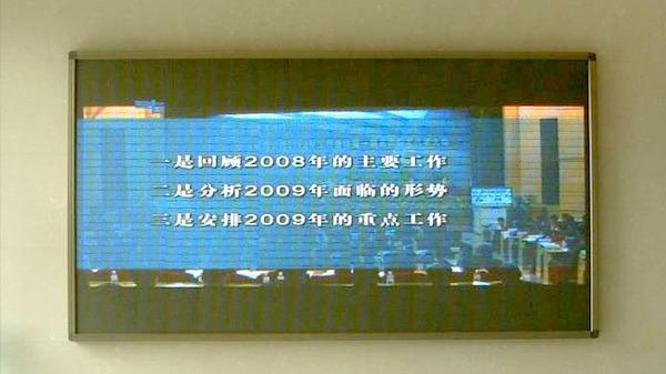 有恒电子教你LED显示屏修改内容的方法