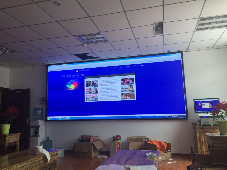 昌都扶贫办室内P2.5全彩显示屏