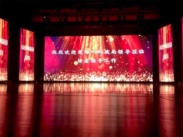 楚雄州民族艺术剧院室内P2.5全彩屏案例