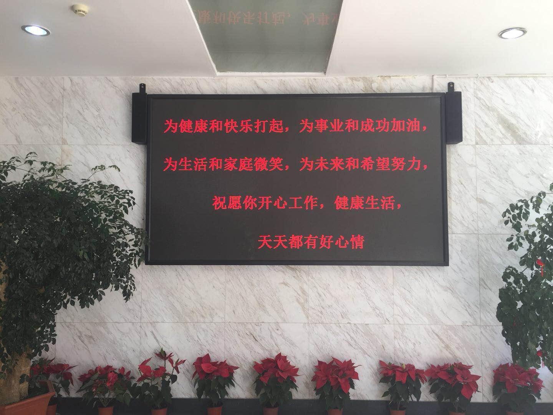 中国华融资产管理股份有限公司云南省分公司