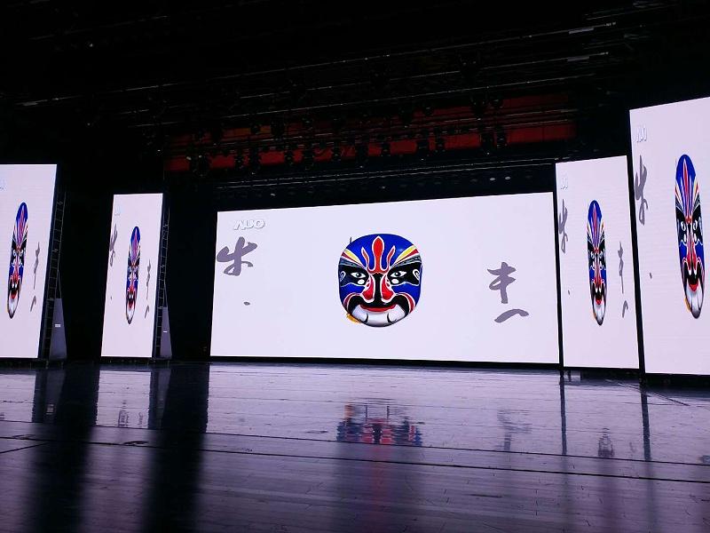 楚雄歌剧院室内P2.5LED显示屏