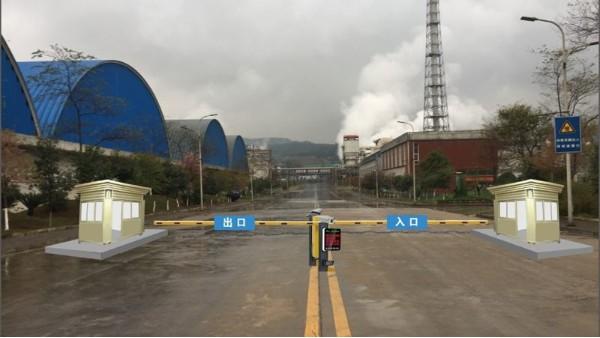 云天化集团三环化工公司出入口管理系统及云南昆明LED显示屏系统开工