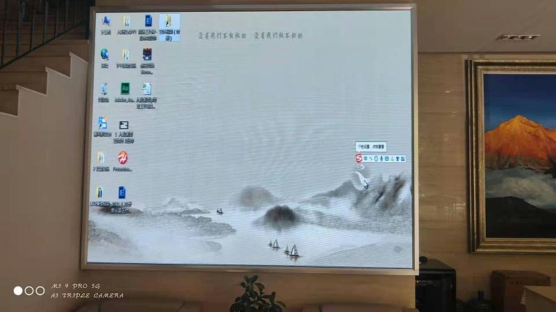 昆明人龙旅游规划设计有限公司室内P1.569全彩LED电子显示屏项目工程