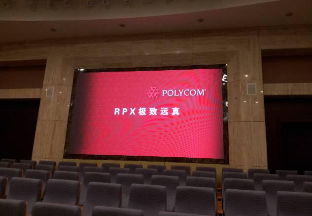 云南省中医学院(室内P5全彩)